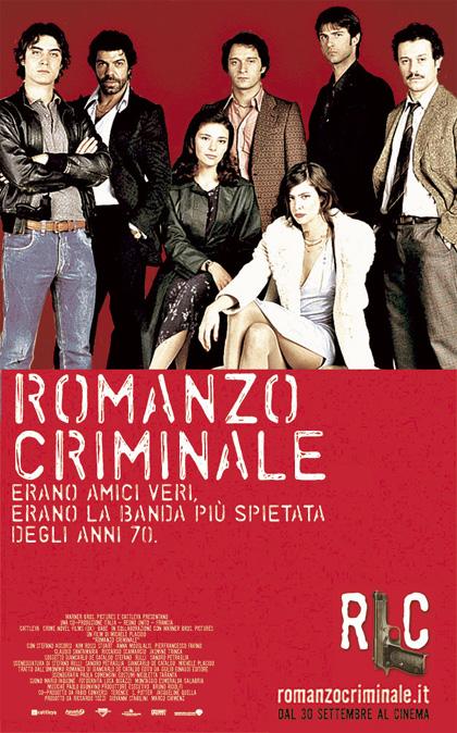 Romanzo criminale il film